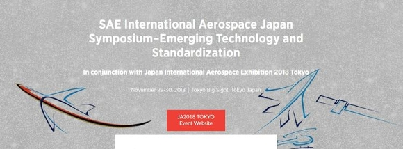 SAE International, a global association committed to being the ultimate knowledge source for mobility engineering, is bringing together subject-matter experts from across the globe for the first SAE International Aerospace Japan Symposium, held November 29 and 30 in conjunction with Japan International Aerospace Exhibition 2018 at Tokyo Big Sight convention center in Tokyo.