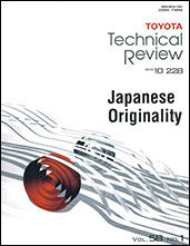Toyota R&D Technical Review 2012