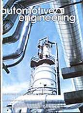 Automotive Engineering 1975-07-01