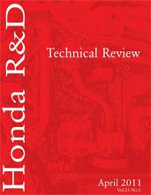 Ricerca e sviluppo Honda - Rivista tecnica: aprile 2011