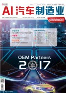 Automotive Engineering International China Edition