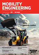 Mobility Engineering:  March 2015 -  February 17, 2015