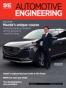 Automotive Engineering:  October 6, 2016 - October 06, 2016