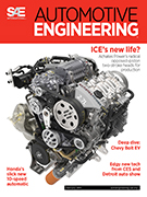 Automotive Engineering:  February 2017 - February 02, 2017